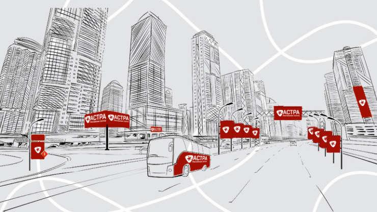 Размещение рекламы на билбордах и транспорте