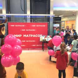 Открытие магазина Мир матрасов