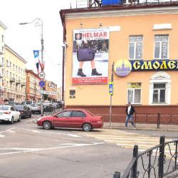 Широкоформатная печать на билбордах