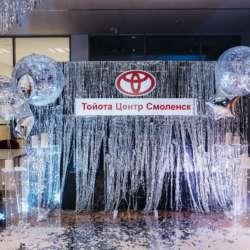 Открытие салона Тойота