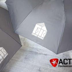 Нанесение логотипа на зонты