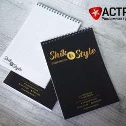Блокнот с логотипом и брендированными листами
