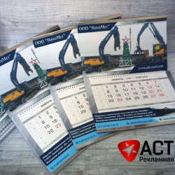 Квартальные календари с металлическими планками